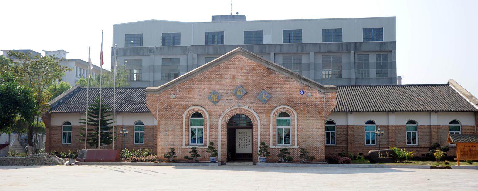 Menghai factory