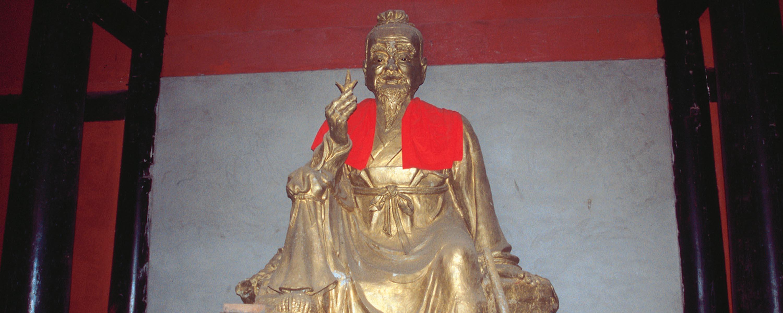 Wu Li Zhen