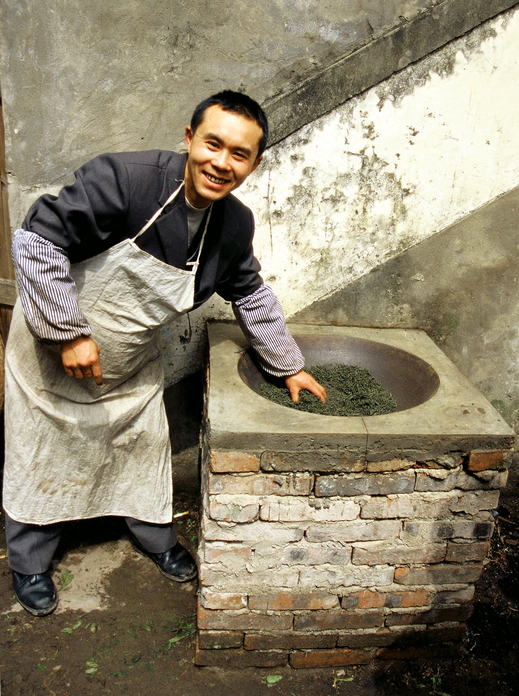 Yun Wu Processing