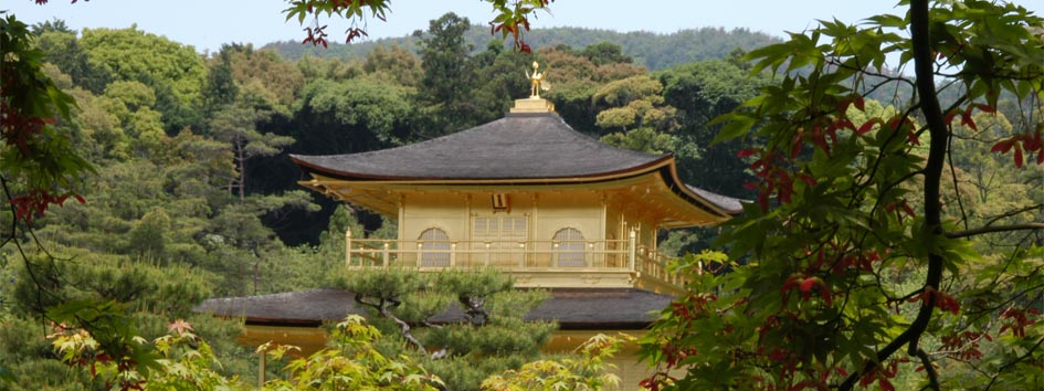 Kinkakuji Golden Temple