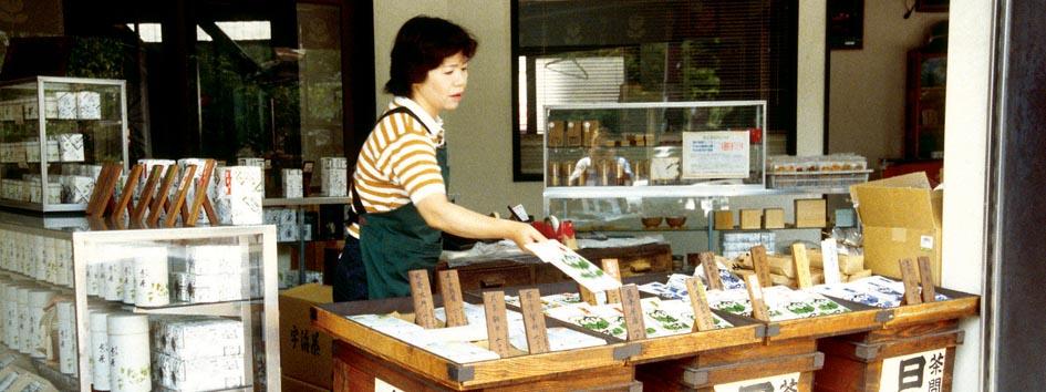 tea shop Uji